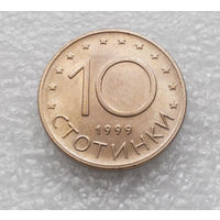 10 стотинок 1999 Болгария #09