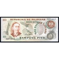 Филиппины / PHILIPPINES_ND_10 Piso_P#154.a_UNC