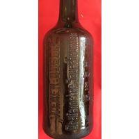 Бутылка WEBER-QUELLE начало 1920-х годов