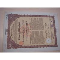 Акция Облигация Германия Третий рейх 1000 голдмарок 1928 39