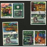 Кошки. Гвинея. 1968. Легенды Африки 2. Неполная серия: 4 из 6 м. с купонами. Гаш.
