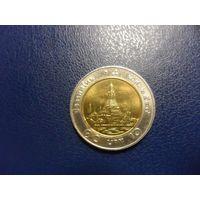 Таиланд 10 бат
