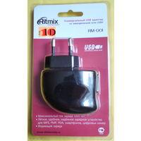 Универсальный USB адаптер от электрической сети 220V.