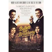 Пули над Бродвеем / Bullets over Broadway (Вуди Аллен / Woody Allen)  DVD5