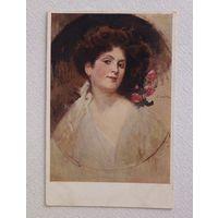 Портрет Молодечно 1911 год