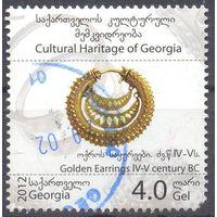 Грузия наследие культура