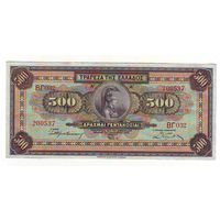 Греция. 500 драхм 1932 г.