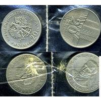 Польша 2 монеты