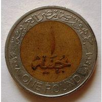 1 фунт 2008 Египет