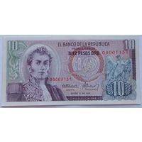 Колумбия 10 Песо 1975-78, UNC 823