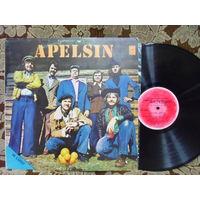 Виниловая пластинка APELSIN.