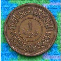 Северный Йемен (Йеменская Арабская Республика) 1 букша.  Старая Португалия 20 сентаво 1969 г. Колоски. Инвестируй в коллекционирование!