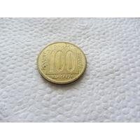 100 динар 1989