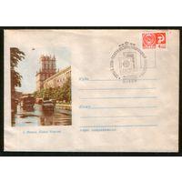 1966 ХНК Рекламный конверт МИНСК Улица Кирова, СГ Неделя письма