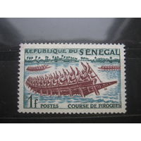 Марка - транспорт, Сенегал, флот, спортивная гребля