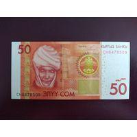 Киргизия 50 сом 2009 UNC