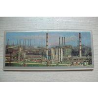 Комплект, Череповец; 1977, 12 открыток (размер 9*21).