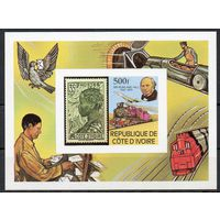 Транспорт Почта  Кот-д'Ивуар 1979 год 1 чистый блок (М)