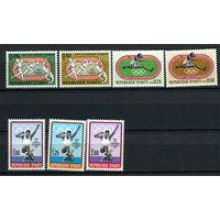 Гаити - 1984 - Летние Олимпийские игры - [Mi. 1465-1471] - полная серия - 7 марок. MNH.