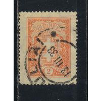 Литва Респ 1931 Крестная защита Стандарт #314