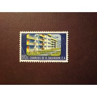 Сальвадор 1960 г.Апартаменты для многодетных семей.