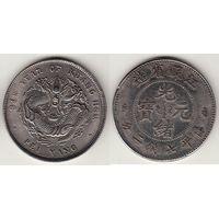 Китай 1 доллар 1908 Y73.3 Y73.4 КОПИЯ!!! Провинция CHIHILI