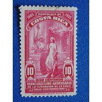 Коста-Рика 1935 г. Медицина.