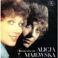 """LP Alicja Majewska & Zespol Wokalny """"Alibabki"""" - Bywaja Takie Dni (1976)  Rock, Funk, Soul, Pop Music By – P. Figiel (tracks: B3, B4)"""