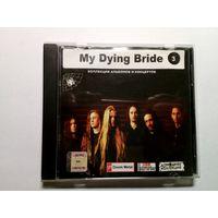 My Dying Bride - MP3 домашняя коллекция