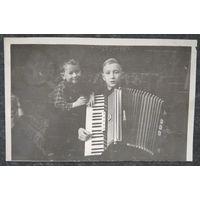 Фото. Дети с аккордеоном. 9х14 см.