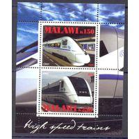 Малави паровоз железная дорога