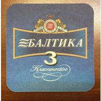 "Подставка под пиво ""Балтика 3"""