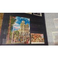 Живопись, искусство, культура, марки, Йемен блок и 1 марка