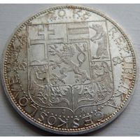 18. Чехословакия 20 крон 1937 год, серебро*