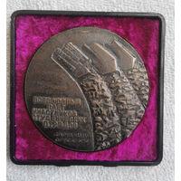 Медаль. Всесоюзный слет участников студенческих отрядов. ССО. Стройотряд. Алма-Ата 1979 г. #0060