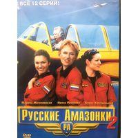 DVD РУССКИЕ СЕРИАЛЫ 13 ДИСКОВ (ЦЕНА ЗА ВСЕ)