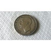 100 лева 1937 Борис Серебро