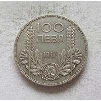 Болгария 100 левов 1937 - серебро 20 гр.