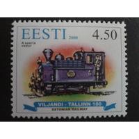 Эстония 2000 паровозик