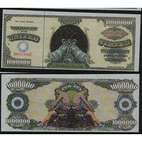 Сувенир США US_  - знаки зодиака 1.000.000 долларов 05 близнецы MAY21-JUN20 n134