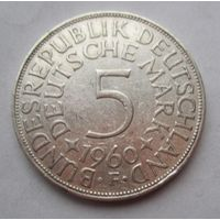 ФРГ. 5 марок 1960 F, Серебро