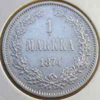Россия для Финляндии, 1 марка 1874 года (S), серебро 868 пробы/ 5,1828 г