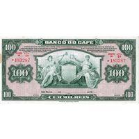 Бразилия, 100 милрейсов, 1890 г. Не частая
