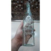 Пивная бутылка КАЛИНКИН N.3