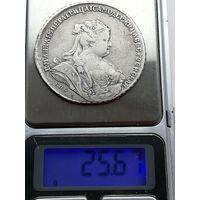 1рубль Анна Иоаноана 1738г.,серебро.