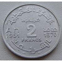 Марокко. 2 франка 1951(1370) год  Y#47