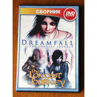 Dreamfall +
