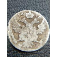 5 грошей 1826