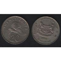 Сингапур km101 20 центов 1993 год (b06)