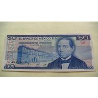 Мексика 50 песо 1981 г. 4342913    распродажа